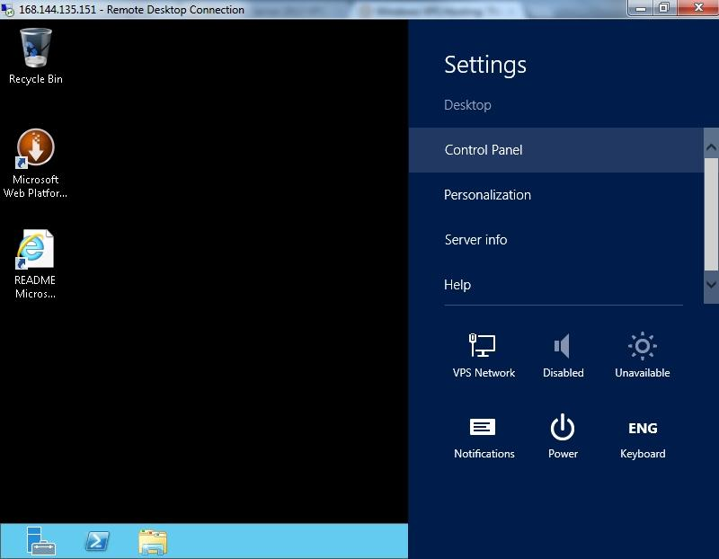 Image:2012-1Firewall-Open-Port-Windows1.jpg